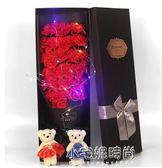聖誕節生日禮物送女友老師滿天星許愿兔棉花肥皂香皂花束禮盒浪漫『艾莎嚴選』