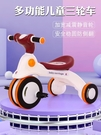 兒童三輪車 兒童三輪車腳踏車1-3-6歲大號兒童車幼童三輪車腳踏車戶外TW【快速出貨八折鉅惠】