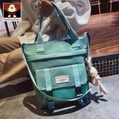 斜挎包 女2020新款潮大容量帆布包簡約百搭斜挎包女學生單肩 JX467『Bad boy時尚』