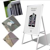 鋁合金海報架折疊A型立式廣告牌定做落地展示牌戶外導向指示水牌RM