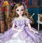 60厘米超大號芭比洋娃娃套裝 仿真小女孩公主玩具禮盒珍藏版布【樂淘淘】