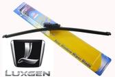 K-star 台灣製造 專用型 後檔專用雨刷 後檔雨刷 LUXGEN 13年U6 12年U7 福斯 10年 Sharan