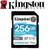 Kingston 金士頓 256GB 256G SDXC SD UHS-I U3 V30 記憶卡 SDG3/256GB