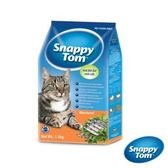 【ST幸福貓】貓乾糧 鯖魚風味1.5kg-橘*2包組(A002D03-1)