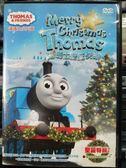 挖寶二手片-P07-438-正版DVD-動畫【湯瑪士小火車:湯瑪士聖誕快樂】-國英語發音