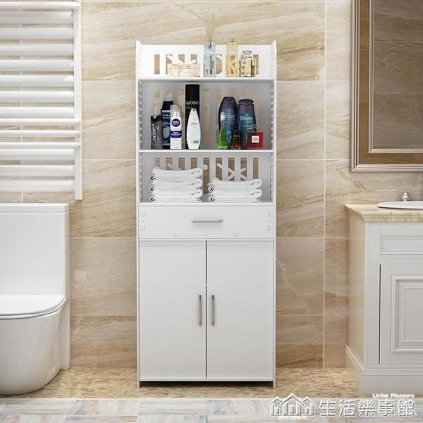 伊耀浴室衛生間置物架落地廁所邊櫃洗手間儲物收納架子臉盆架防水 NMS生活樂事館