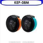 嘉儀【KEP-08M】陶瓷電暖器