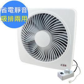 『勳風』HF-B7214 14吋DC節能吸排扇◎順芳家電◎