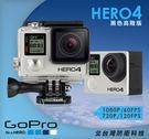 【北台灣防衛科技】GoPro HERO4...