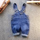男童牛仔背帶褲兒童女童男寶寶長褲【奇趣小屋】