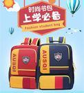 兒童書包小學生男孩1-3一三年級旅游小孩雙肩背包女孩7-8歲 【好康八八折】
