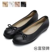 【富發牌】溫柔派蝴蝶結娃娃鞋-黑/白/粉/杏 1BC43