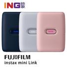 【映象攝影】Fujifilm Instax mini Link 拍立得印相機 恆昶公司貨 富士 手機印相機