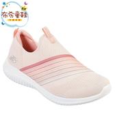 《布布童鞋》SKECHERS_ULTRA_FLEX條紋線條玫瑰粉女鞋運動鞋(23~25.5公分) [ N9JTPKG ]