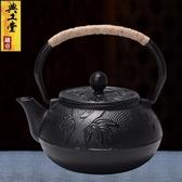 茶壺0.6梅蘭竹鑄鐵壺南部生鐵壺無涂層鐵茶壺泡茶壺仿日本 快速出貨