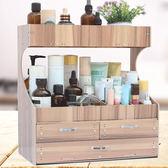好康618 藍格子大號木制桌面收納盒化妝品整理盒抽屜式收納架置物架大號