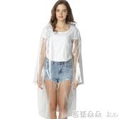 時尚抖音男女情侶透明雨衣成人徒步背包戶外長款雨披便攜玩水外套『快速出貨』