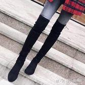 長筒靴女冬過膝小辣椒女靴子彈力新款平底高筒網紅瘦瘦長靴秋 晴天時尚館