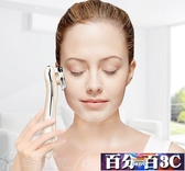 美容儀 notime美容儀器家用臉部導入儀面部毛孔清潔洗臉潔面儀按摩器 聖誕節