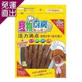 寵物廚房 零食 PK-004低敏鴨肉Q條240G X 2包【免運直出】
