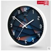 小鄧子現代潮流客廳靜音石英鐘錶 家居裝飾臥室時尚創意掛鐘(12英寸)