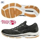 MIZUNO WAVE RIDER 24 WAVEKINT 男鞋 慢跑 4E超寬楦 U4ic ENERZY中底 黑【運動世界】J1GC207651