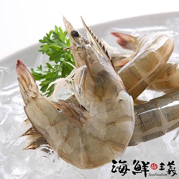 【南紡購物中心】【海鮮主義】活力白蝦3盒組(250g/盒;60/70規格)