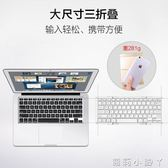 鍵盤無線摺疊藍芽蘋果筆記本ipad平板電腦通用便攜小 igo全館免運