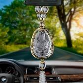 愛麗斯汽車掛件水晶飾品擺件佛保平安符貔貅