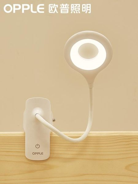 檯燈 歐普充電檯燈LED護眼燈夾子燈床頭宿舍燈直播神器USB大學生書桌 可可鞋櫃