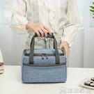 便當包丨加厚裝飯盒袋子鋁箔保溫袋帆布帶飯菜的便當包保暖冷藏上班手提袋 【618特惠】