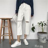 寬鬆百搭高腰破洞白色牛仔褲闊腿褲直筒褲八分褲長褲 道禾生活館