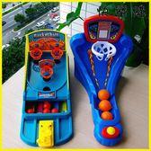親子玩具 投籃玩具競技游戲聚會比賽兒童益智玩具
