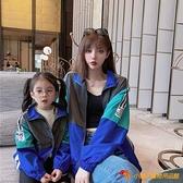 兒童洋裝親子裝秋潮母子母女裝網紅沖鋒衣外套洋氣風衣外套【小獅子】