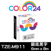 【COLOR24】for Brother TZ-M911 / TZe-M911 銀底黑字相容標籤帶(寬度6mm)