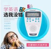 格雷迪CD機播放器 便攜式 學生英語cd播放機 隨身聽 光碟光盤機播放