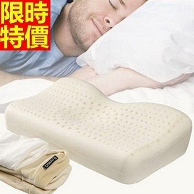 乳膠枕-護頸防落枕舒眠釋壓天然乳膠枕頭68y33【時尚巴黎】