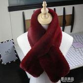 圍巾女冬季韓版保暖雙面加厚懶瀨兔毛領脖套仿皮草圍脖披肩    原本良品
