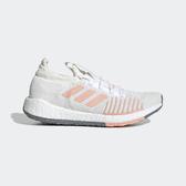 Adidas Pulseboost HD W [FU7341] 女鞋 運動 休閒 慢跑 馬牌 抓地 彈力 愛迪達 白橘