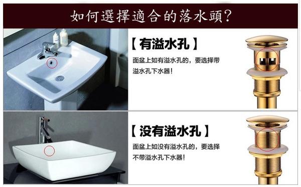 【麗室衛浴】國產 臉盆按壓式落水頭專用 (彈跳開關+墊片) F-011-4+F-011-2