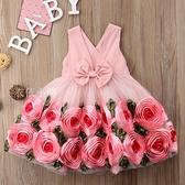 歐美外貿夏季女童純色童裝裙子玫瑰花型薄紗花卉派對婚禮服背心裙 幸福第一站