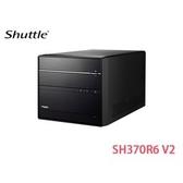 Shuttle 浩鑫 SH370R6 V2 準系統