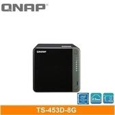 【綠蔭-免運】QNAP TS-453D-8G 網路儲存伺服器