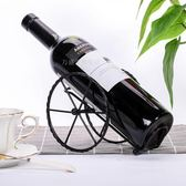 酒架擺設創意簡約客廳紅酒架擺件家居裝飾品葡萄酒架創意鐵藝  XY1619  【棉花糖伊人】