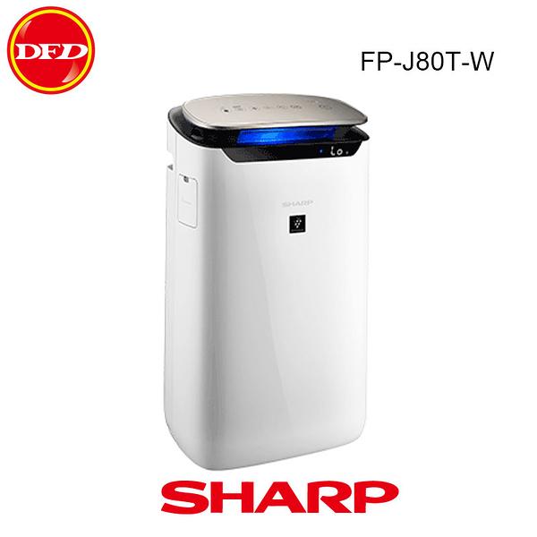 SHARP 自動除菌離子25000 空氣清淨機 適用19坪 FP-J80T-W 白色