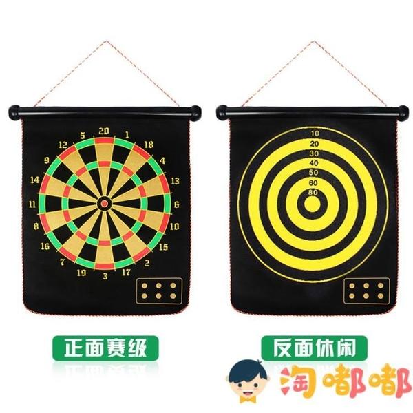 飛標盤飛鏢盤套裝家用兩面磁性飛鏢玩具兒童安全標靶【淘嘟嘟】