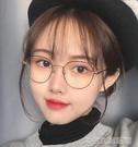 防藍光眼鏡防輻射抗藍光眼鏡女純鈦眼鏡框配鏡網紅款平光眼睛框男韓版潮 大宅女韓國館