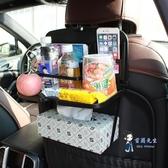 車載餐盤 汽車用飲料架托盤 車載餐桌餐盤車用餐桌 可摺疊置物支架大號T 2色