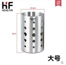 304不鏽鋼筒筷餐具收納瀝水架子廚具小用品廚房用具筷籠(大號)