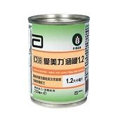 【南紡購物中心】亞培 愛美力涵纖1.2 (24入/箱)